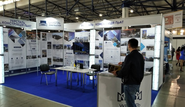 We thank all visitors of our stand at InterBuildExpo 2020!